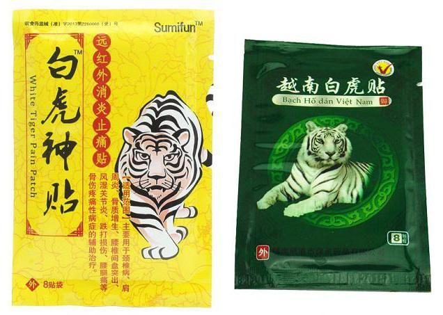 китайские пластыри от остеохондроза эффективность