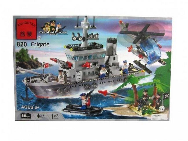 cigla brod dizajner