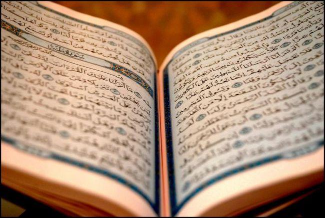 Kur'an čitanje