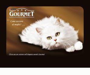 Корм для кошек Gourmet - угощение для любимца