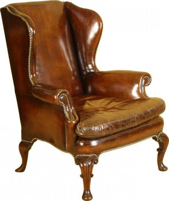 Кресло с