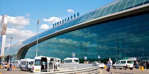 najvećih ruskih zračnih luka