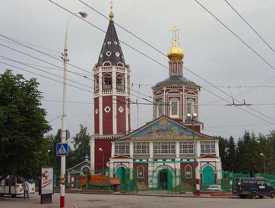 Gdje ići u Saratov, i da vidi grad i ne dosadi?