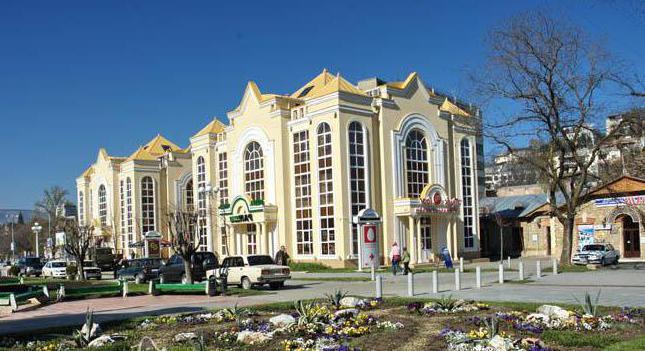 Kislovodsk hotelski recenzije