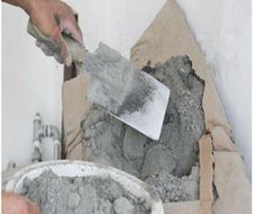 цемент в мешках м500