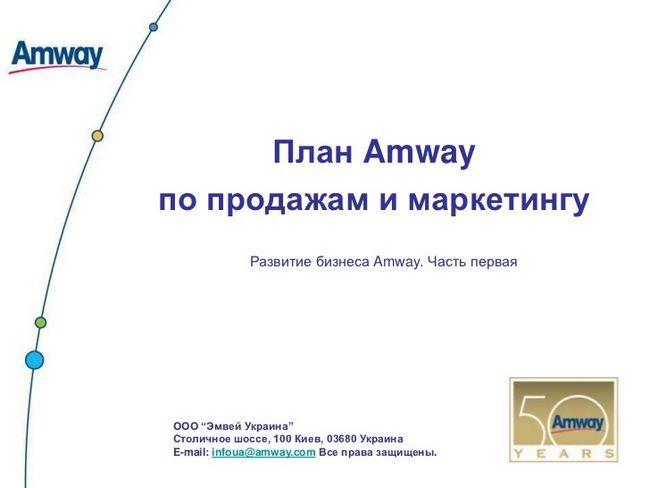 Marketing plan Amway
