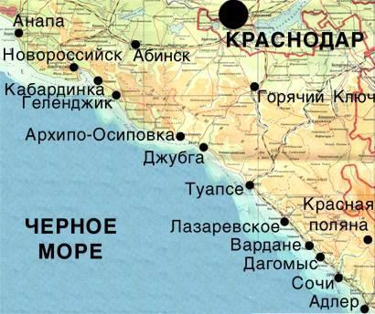 Krasnodar Krasnodar
