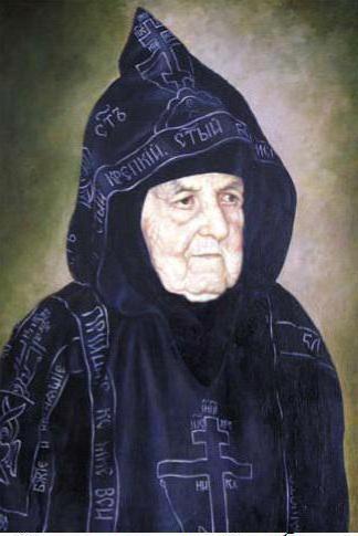 akathist majka Zipporah