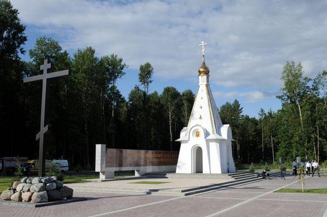 Мемориальный комплекс «хацунь», брянская область