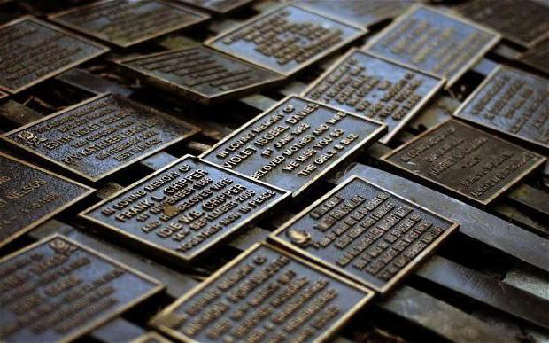 Metalna ploča: oblici, materijal izrađen