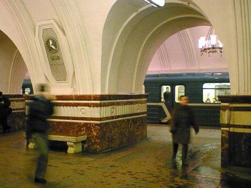 Frunzenskaya metro stanice