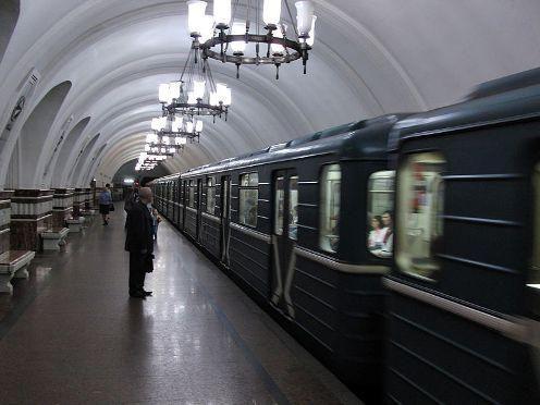 Metro Frunzenskaya područje