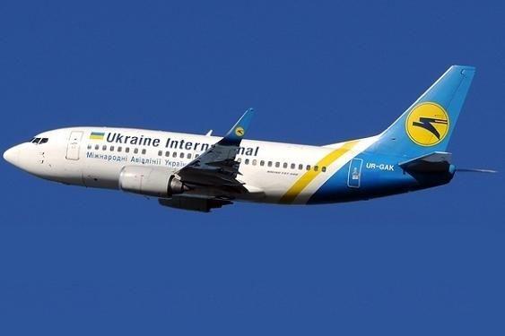 UIA Ukraine International Airlines