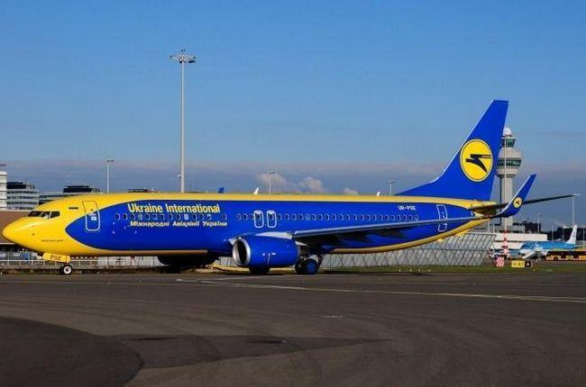 Ukraine International Airlines recenzije