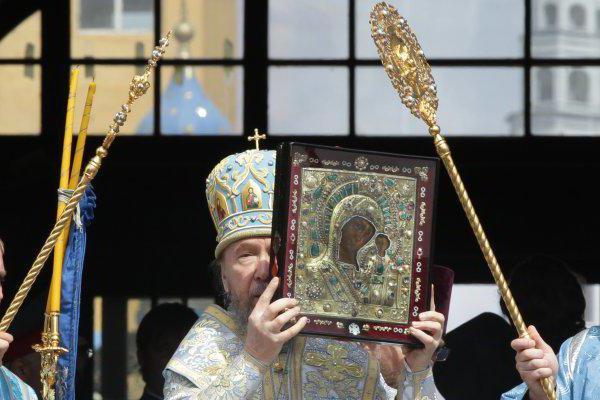 Metropolitan Anastasije Kazanj biskupiji