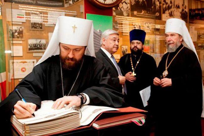 Mitropolit Kazan i Tatarstan Anastasy