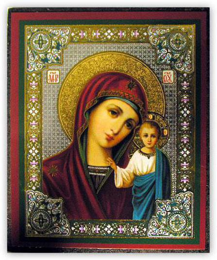 Molitve Gospa Kazan. pravoslavne molitve