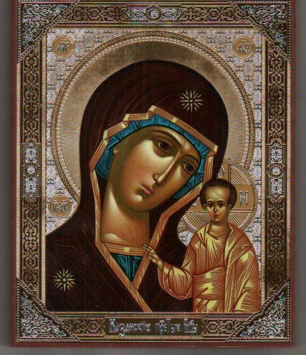 Gospa od Kazanj od molitve pomaže