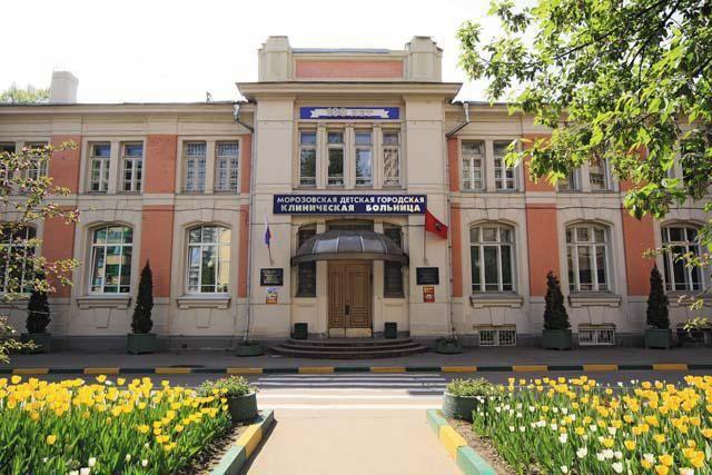 Москва, Морозовская больница: офтальмологическое отделение (отзывы)