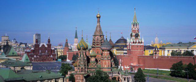 Jeftini hoteli u Moskvi. Jeftini smještaj u Moskva hotela