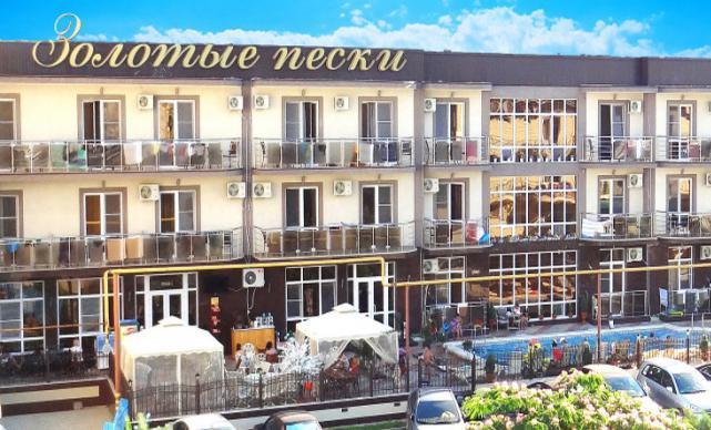 """Nezaboravni odmor u Anapa: Sunce, more i """"Zlatni pijesci"""" (Vityazevo)"""