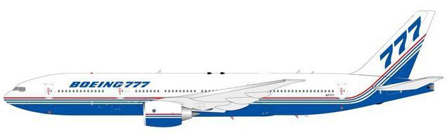 Orenburg Airlines aviona