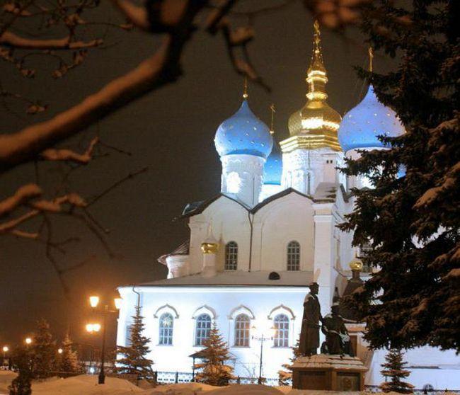 Kazan odmor na Volgi