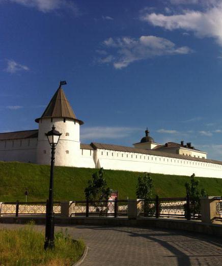Odmor u Kazanu u rujnu