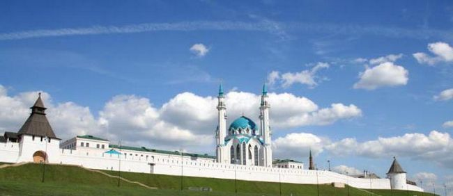 vodeni park u Kazan