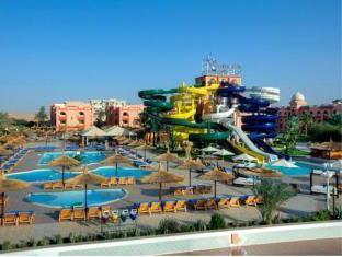 Hotel Albatros Garden Resort 4 * (Hurghada): fotografije i recenzije, opisi