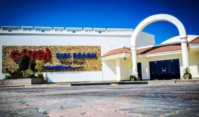 Hoteli u Safaga