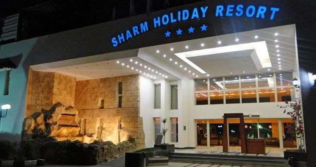 Sharm Holiday Resort Hotel je 4 * (Sharm El Sheikh): fotografije i recenzije