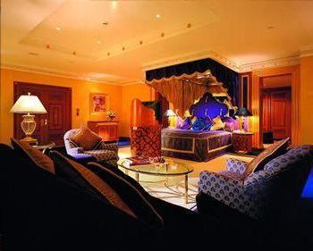 Ocjena UAE hoteli