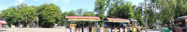Zoo Stavropol Victory Park