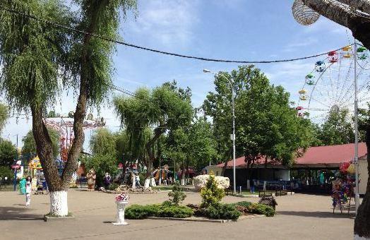 Sunny Island Krasnodar