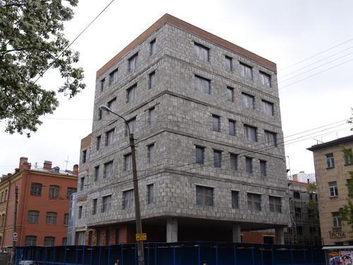 pjeni betonske zidane blokova