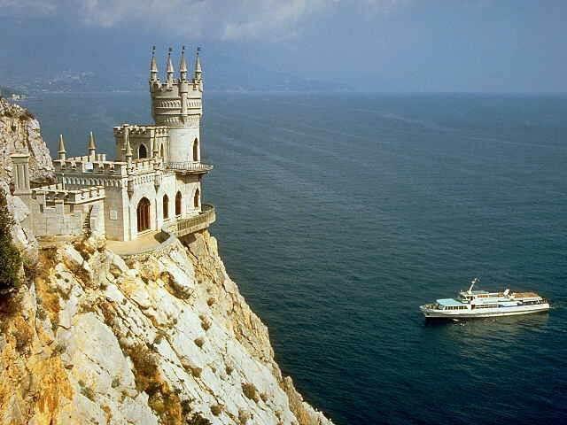 trenirati kroz Moskva Simferopol Jalta