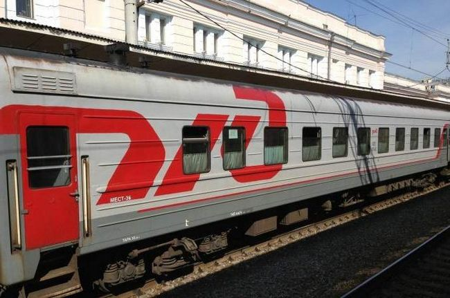 Trenirati Moskva Simferopol