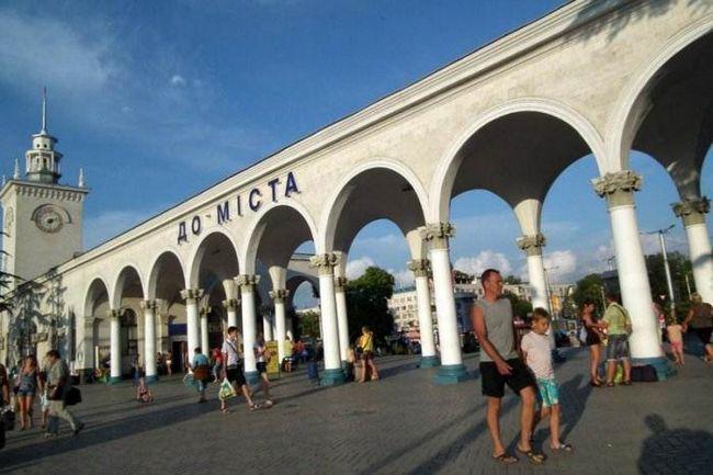 Trenirati Moskva Simferopol recenzije