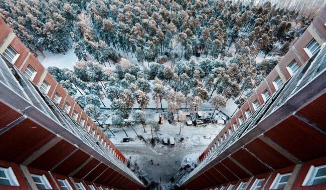 Novosibirsk Zaeltsovskiy Park
