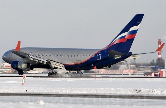 96 ocjene il Aeroflot