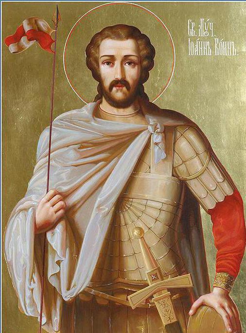 Ivan ratnik molitva za povrat ukradene lopova