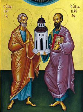 Praznik Petra i Pavla. Ikona apostola