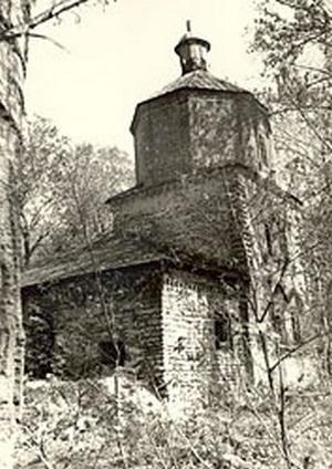 Fotografije Uznesenja Crkve