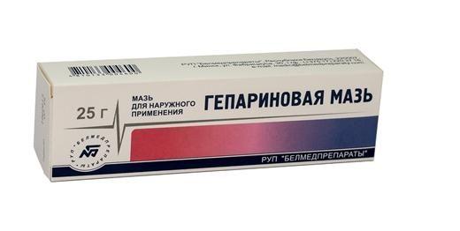 heparin mast recenzije