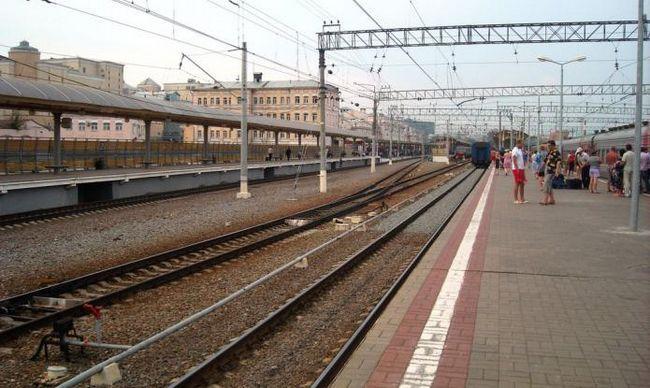 Trenirati Moskva - Abhaziji