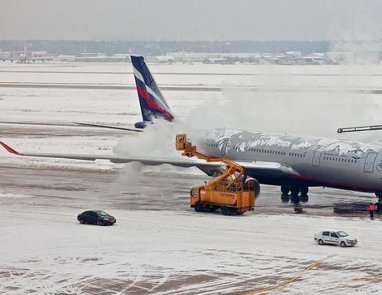 OAO Aeroflot Russian Airlines