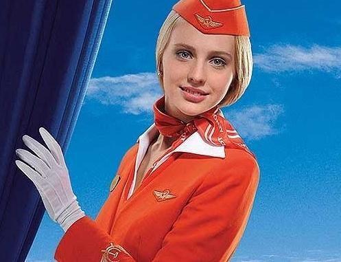 kompanija Russian Airlines