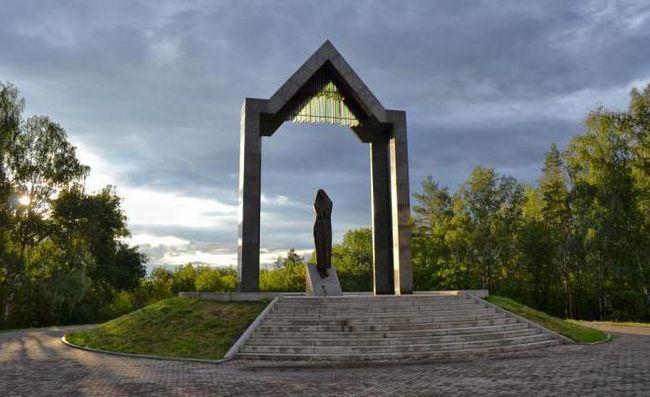 мемориал скорбящая мать уфа