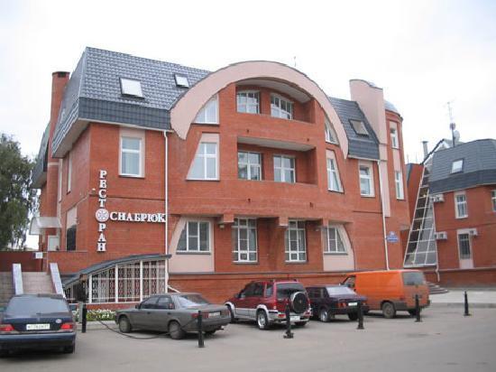Najpopularnije Hotel Tver